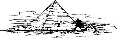taynata_na_piramidite_1.png